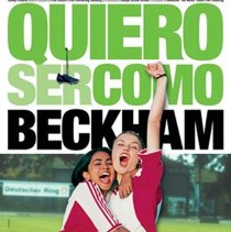 quierosercomobeckham