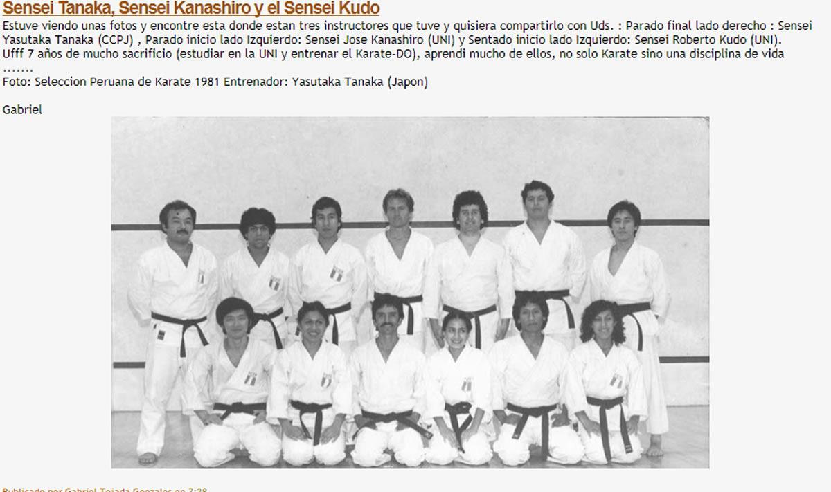 karatetanaka