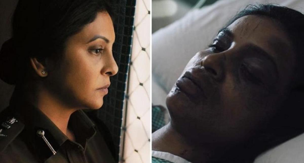 Netflix lanza serie sobre indignante violación colectiva y homicidio en laIndia